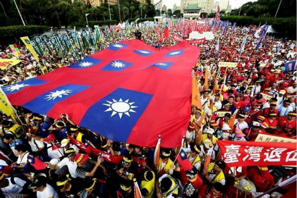 Treason and Resistance to Pension Reform in Taiwan