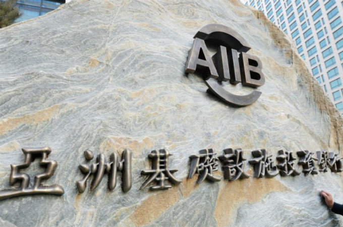 Japan Signals Possible AIIB Membership
