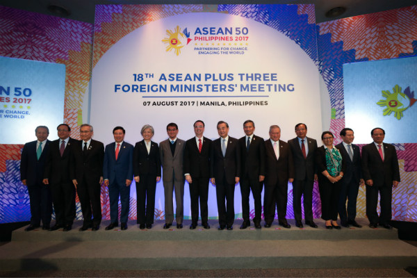 The 2017 ASEAN Gathering of Ministers in Manila