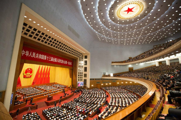 China's 13th NPC and Xi Jinping's Ambitions