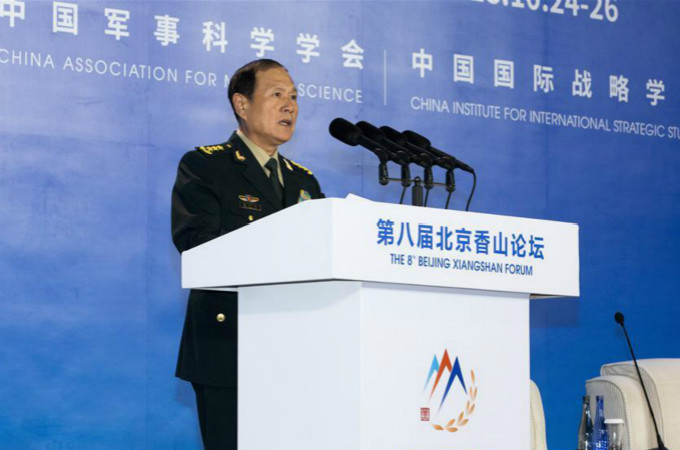 The 2018 Xiangshan Forum: Regional Issues and the North Korean Entrance