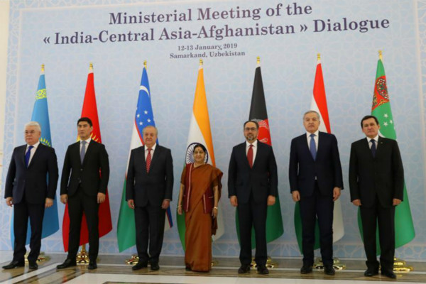 First India-Central Asia Dialogue: Resetting Ties